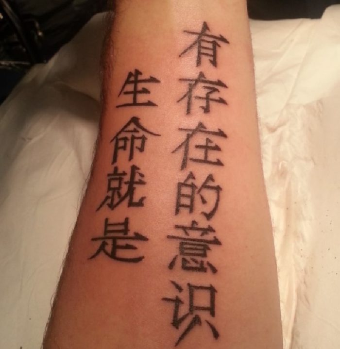 significato tattoo scritta giapponese